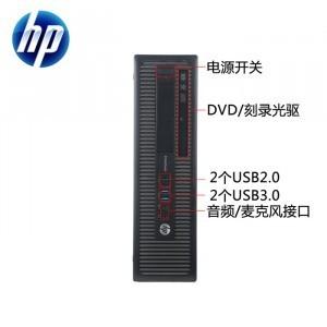 HP I5/8G/240G SSD/23.8寸/键盘鼠标 高配置台式机
