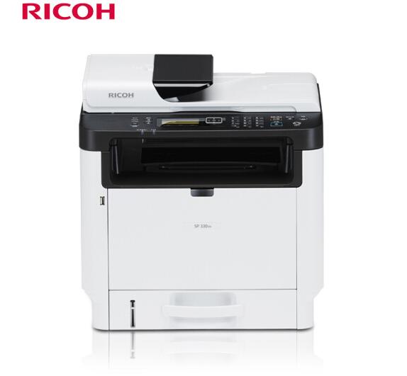 理光SP 330系列多功能一體A4打印機