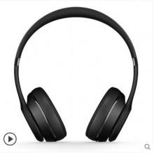 【每天三块钱 圆你儿时梦】Beats Solo3 Wireless