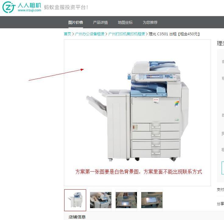 广州市 惠普 M476dw 彩色激光多功能一体机 租赁