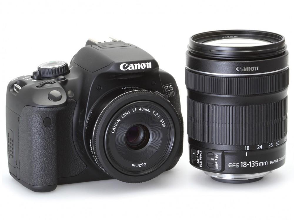 佳能EOS 650D数码相机含18-55IS II