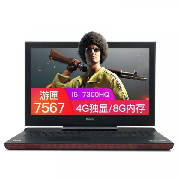 Dell戴爾 游匣 游戲本 7567 吃雞戰神 筆記本電腦