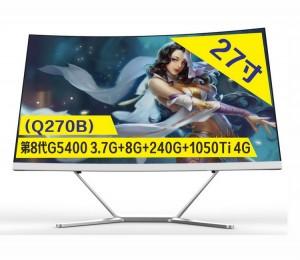 (Q270B)27寸真曲面游戏一体电脑(第8代G5400/4G独显)