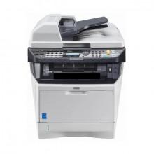 京瓷1130復印機
