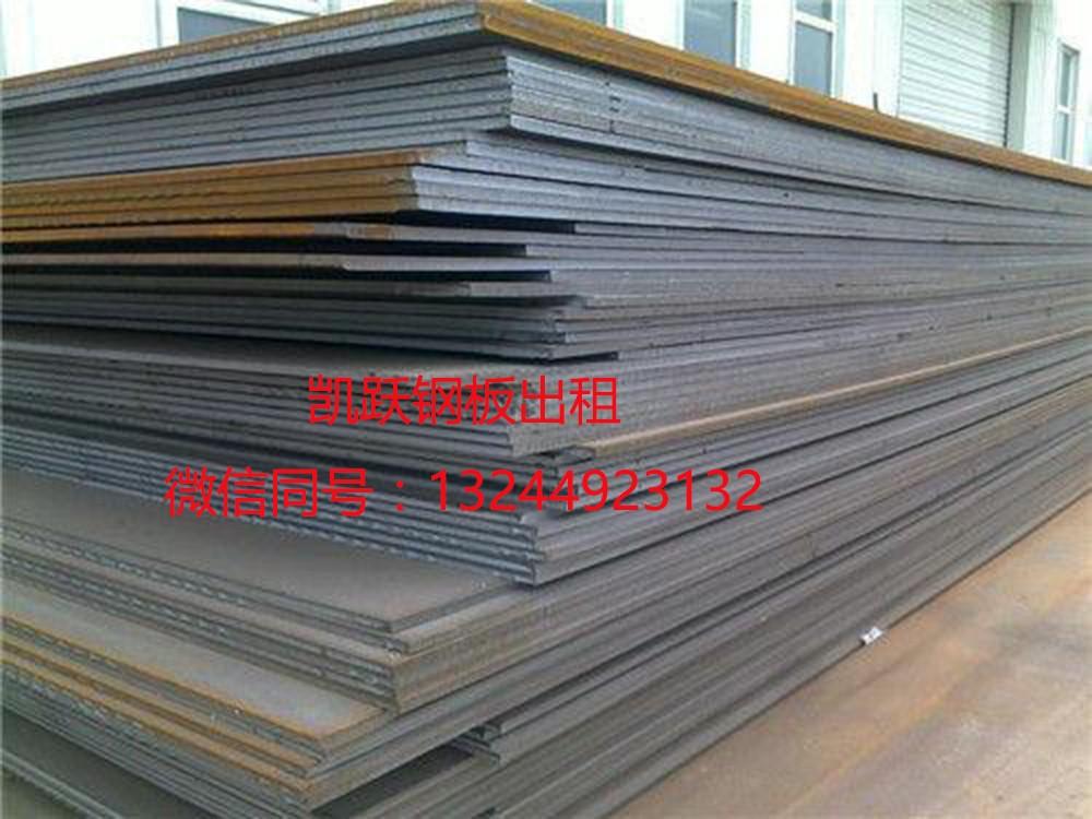 廣東鋼板出租,出租鋼板,工地鋼板出租