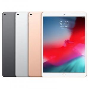 【国行原封】10.5寸ipad 2019新款未激活64/256G