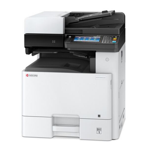 京瓷全新 KYOCERA ECOSYS M4132i 复印机