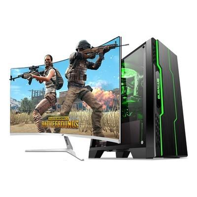 电竞 高配游戏电脑 台式机