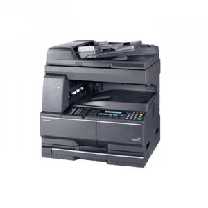 京瓷KM181复印打印一体机 单纸盒(8-9.5)新