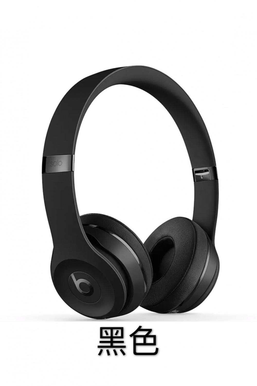 【每天三块 享受音乐】Beats Solo3 Wireless