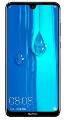 【全新】华为 畅享MAX 全网通4G手机 双卡双待