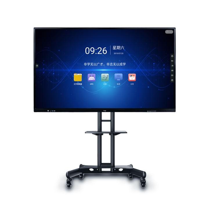 華冠智能會議平板 會議一體機 交互電子白板  投影儀 觸摸一體機