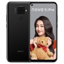 华为 HUAWEI nova 5i Pro