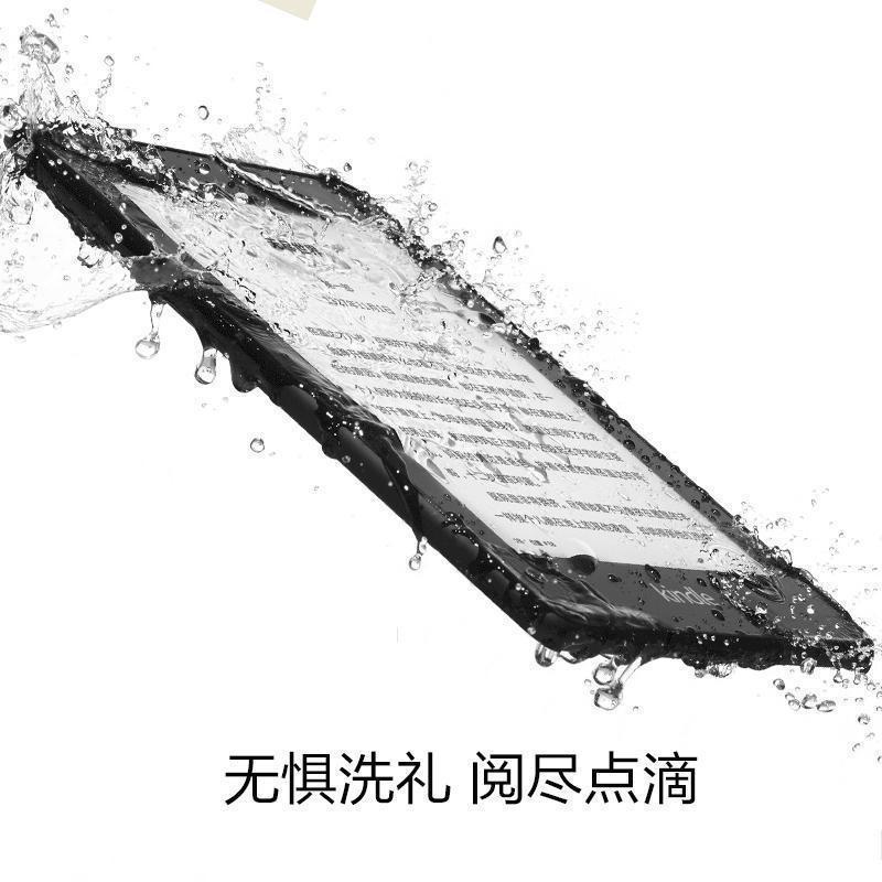 【短租】亚马逊Kindle Paperwhite 电子书阅读器