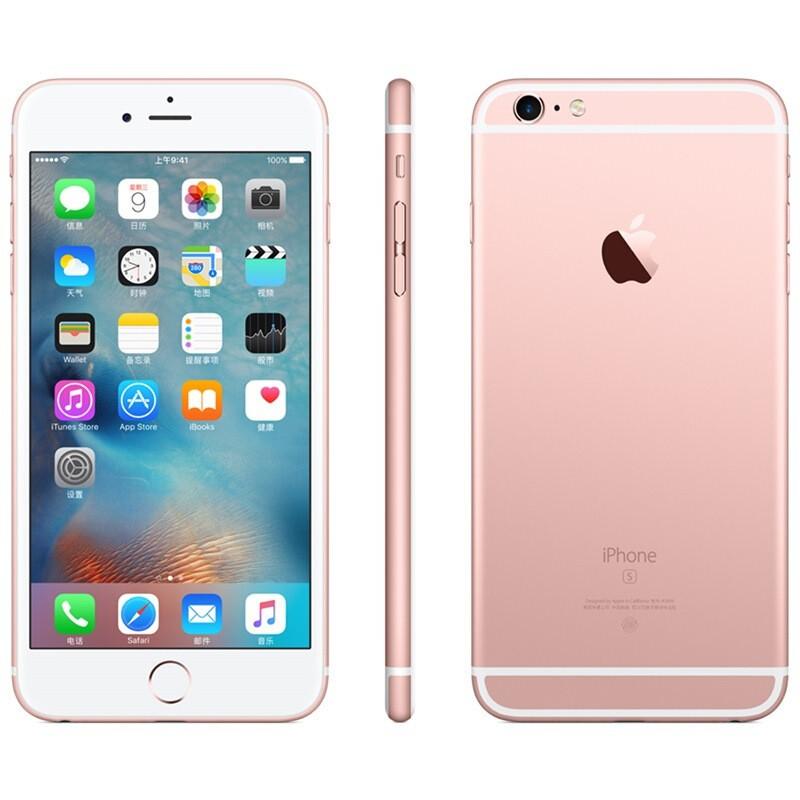 苹果iPhone6S软件推广营销神器
