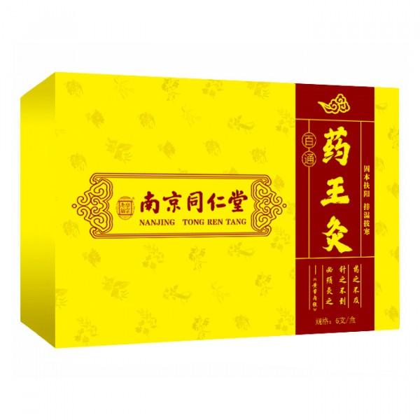 南京同仁堂藥王灸-專用艾柱艾灸