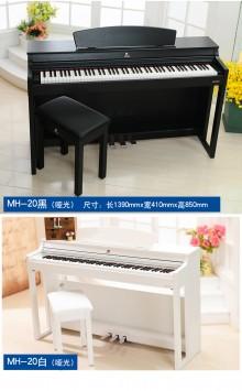 电钢琴欧宝体育注册