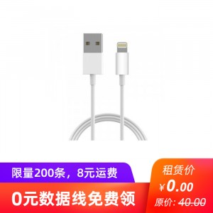 苹果/安卓数据线手机数据线 无需清偿(7天内发货)