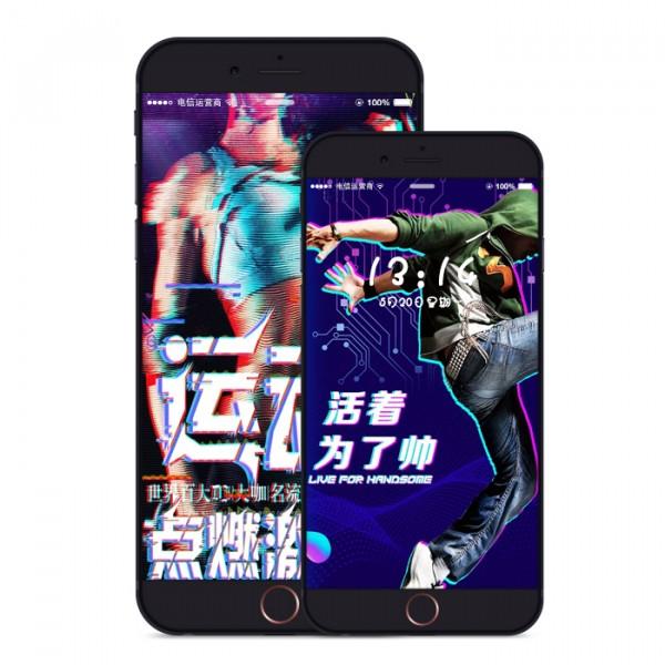 〖9.5新〗苹果 iPhone7 Plus 32G/128G/256G