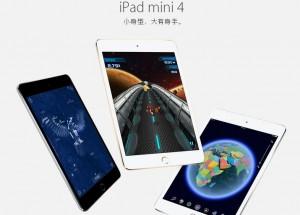 [国行]苹果iPadMiNi4