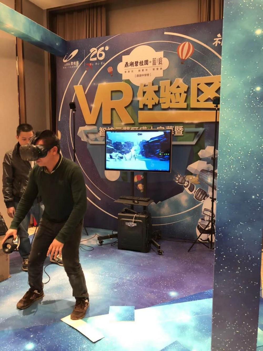 深圳VR消防VR交通VR地震VR垃圾分類游戲設備租賃科...