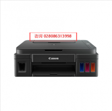 佳能彩色喷墨三合一 复印 打印 扫描