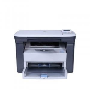 惠普M1005打印機 黑白激光打印機