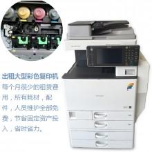 理光MPC3502