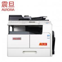 上饒黑白激光多功能一體機A3復合機打印復印掃描傳真