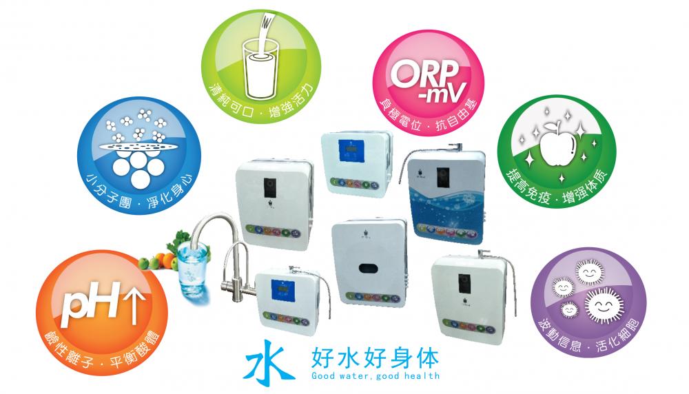 深圳高档写字楼老总房会议室会客厅台上式泡茶饮水用活泉水机包含安装维护