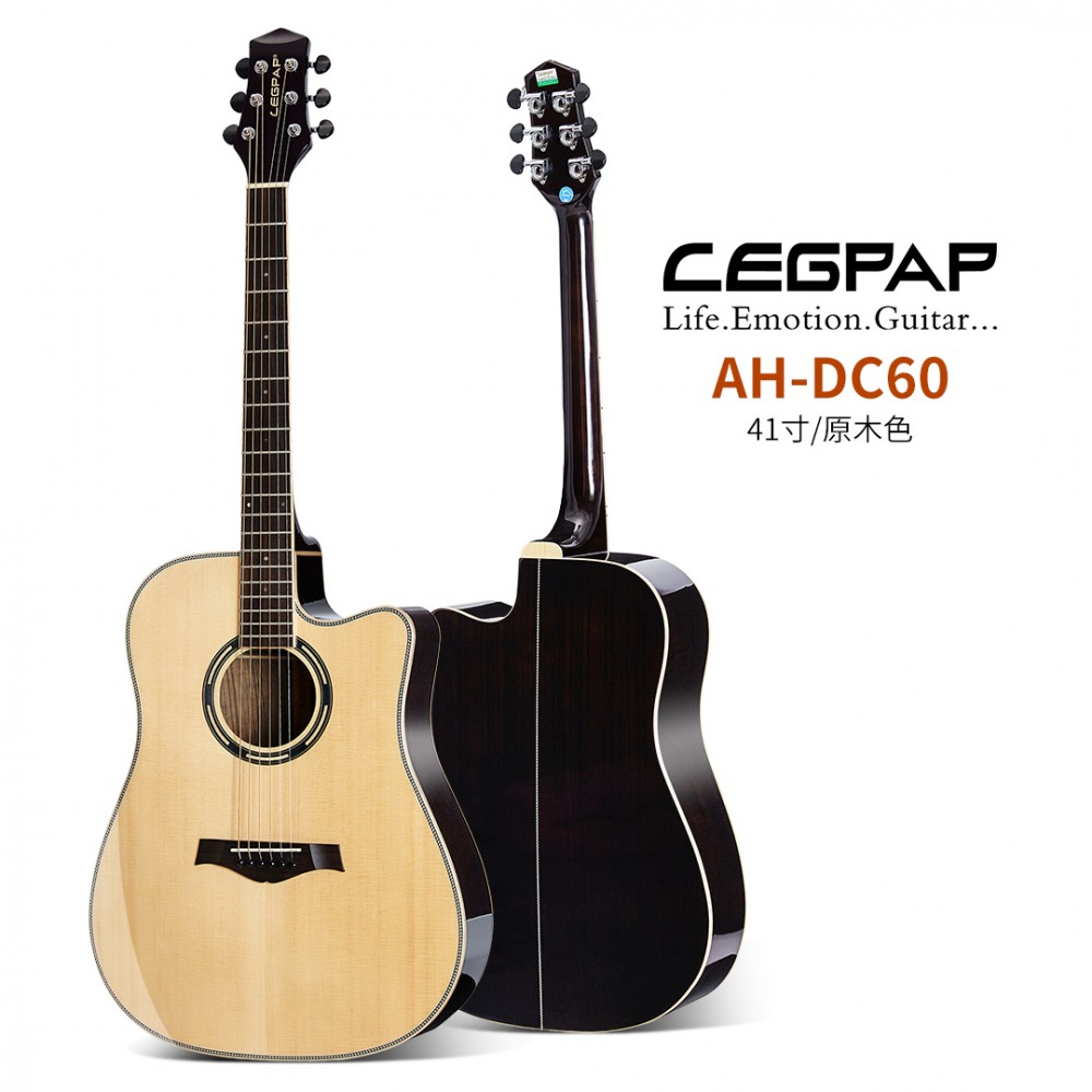 LEGPAP莱柏男女通用款面单木吉他AH-DC/GA60