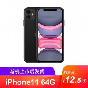 国行苹果iPhone 11 预租 上市后发货