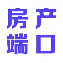 房產網鄰通端口租賃【可買斷】