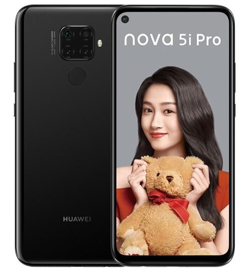 【全新】华为 HUAWEI nova 5i Pro 前置3200万人像