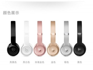 国行正版Beast Solo3 Wireless 租完即送