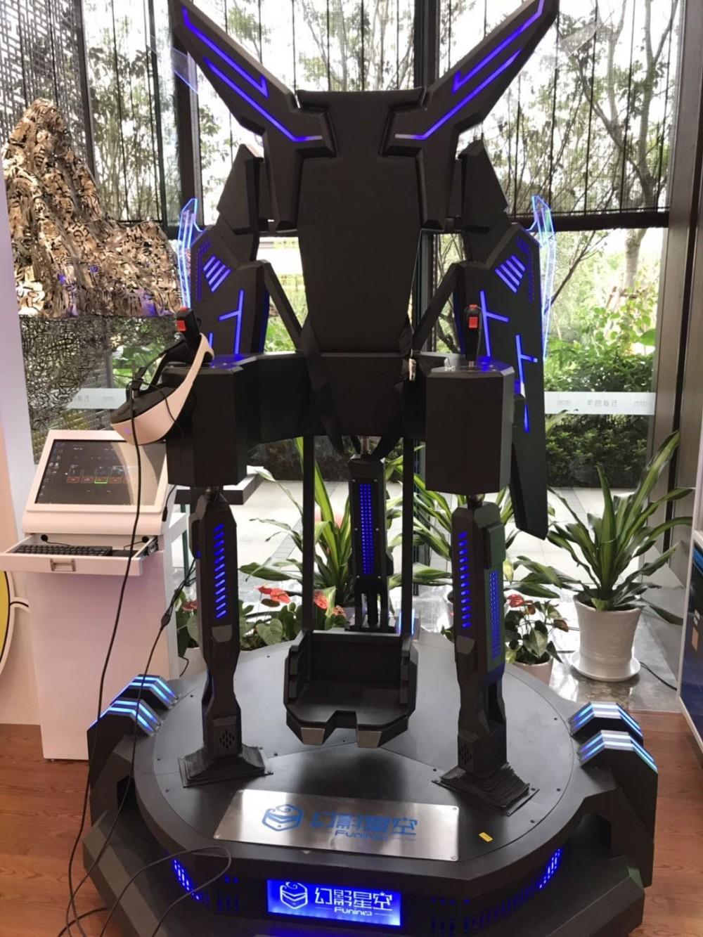 VR飞行器 VR360旋转飞行器设备租赁