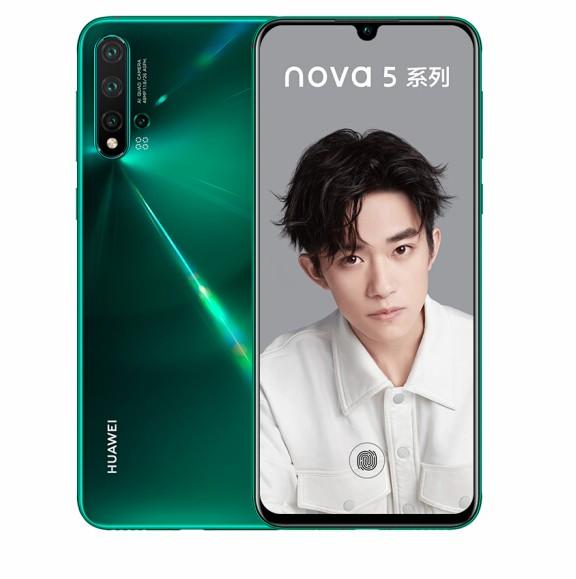 『全新』华为Nova5 Pro/Nova5全系 全网通 4G 手机
