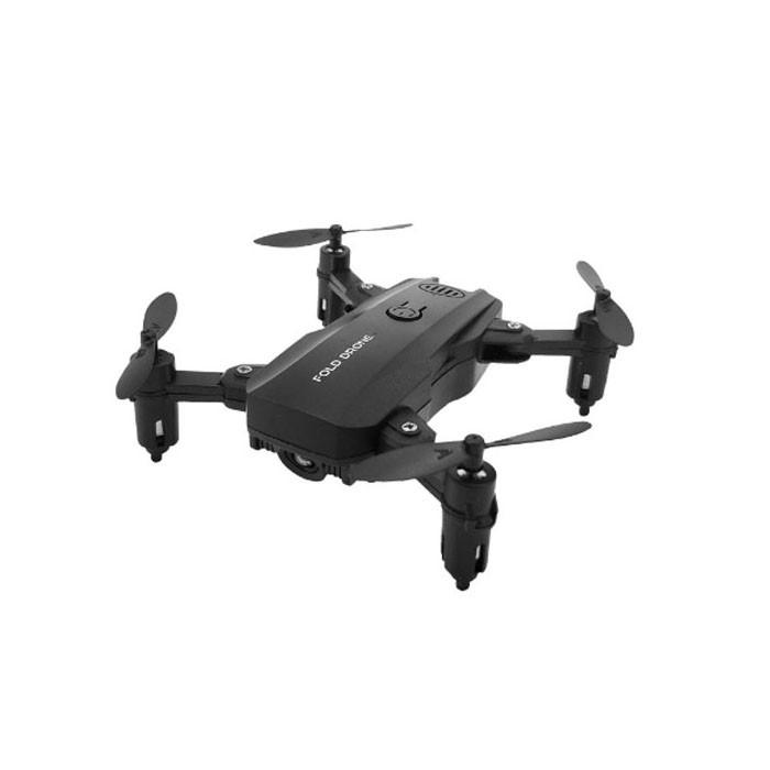 折叠无人机 遥控飞机WIFI航拍定高四轴飞行器