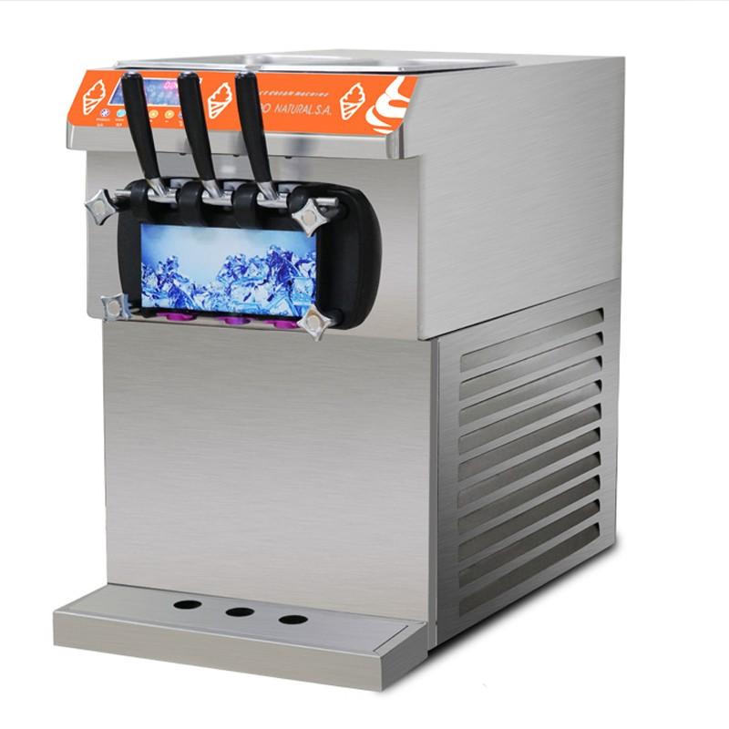 冰淇淋机(全新)