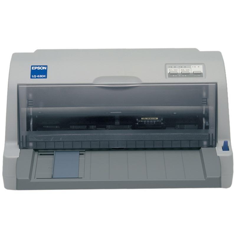 爱普生630K针式打印机