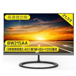 【B215AA】21.5寸高清全面屏一体机电脑(i3/8G/120G)