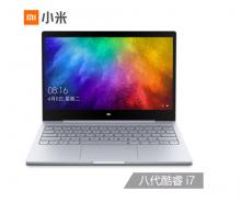 小米Air 13.3英寸 2019款(i7/8GB/512GB)