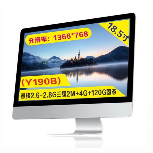 【Y190B】19寸電銷辦公一體機電腦(雙核/4G運存/120G固態)