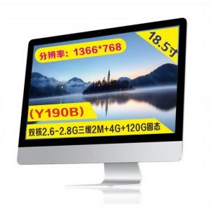 【Y190B】19寸电销办公一体机电脑(双核/4G运存/120G固态)