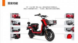 南京市找电驴电动车