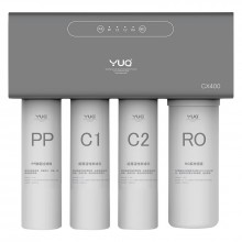 YUQ优口厨下式无桶大年夜通量纯水机CX400纯水机灵能控制微废水比2:1
