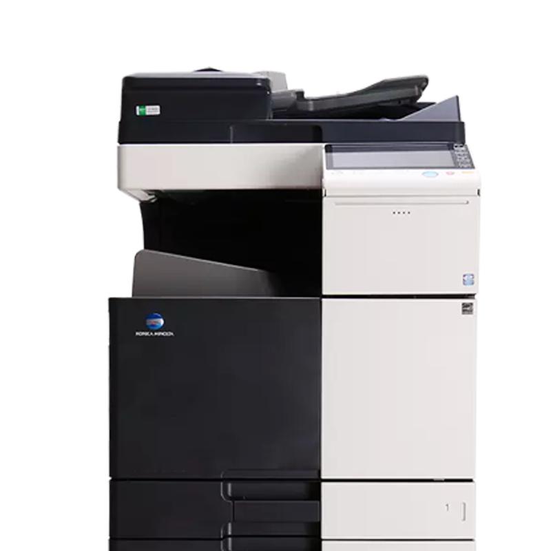 柯美打印復印多功能一體機 適用10-20人辦公