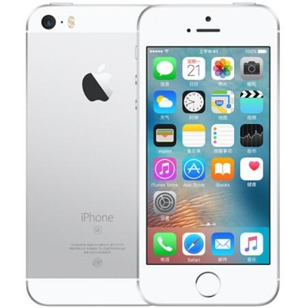 苹果iPhone 5SE 全网通4.0寸屏 二手95新 可短租