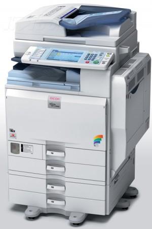 理光MPC4501彩色數碼復印機