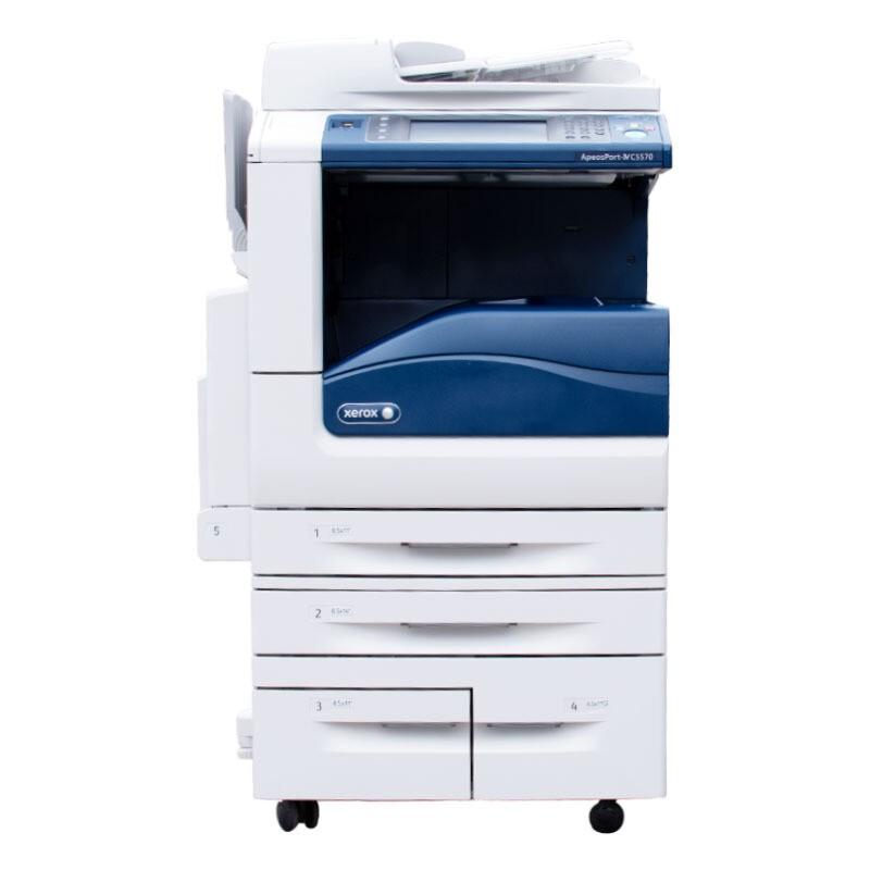 Fuji Xerox/富士施乐5575彩色A3数码复合复印机